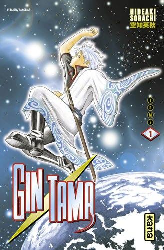 Gintama fr 01