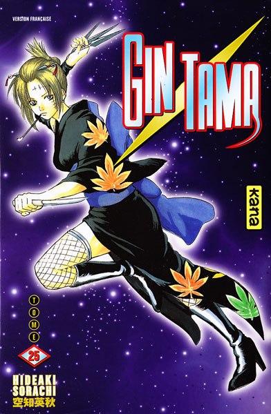 Gintama fr 25